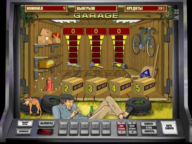 игровой автомат скачать на телефон